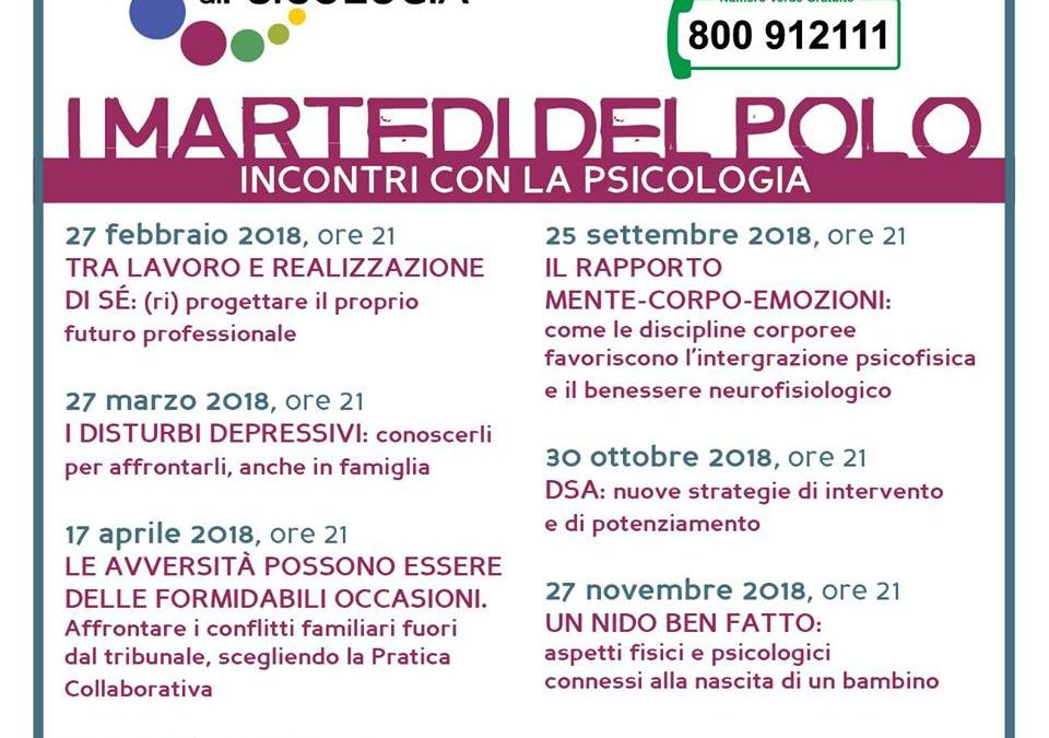 I Martedì del Polo 2018